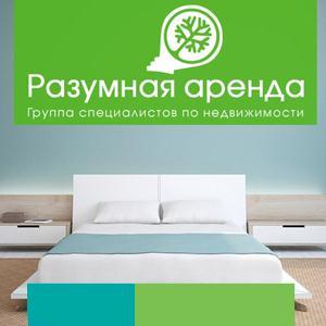 Аренда квартир и офисов Лабинска
