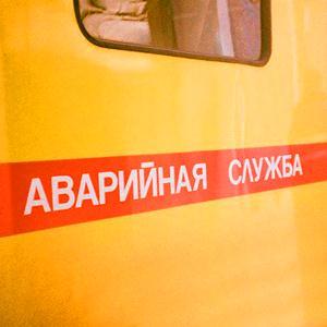 Аварийные службы Лабинска