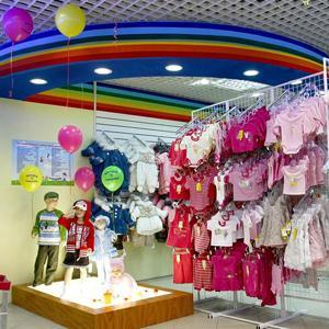 Детские магазины Лабинска