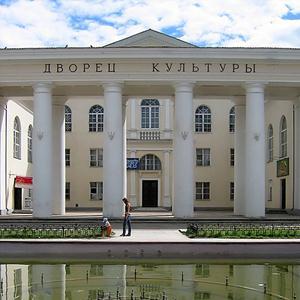 Дворцы и дома культуры Лабинска