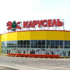 Гипермаркеты Лабинска
