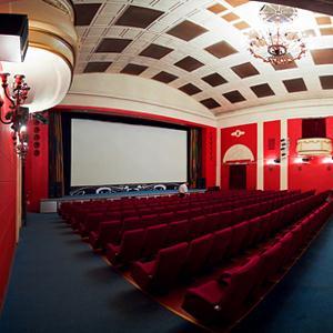 Кинотеатры Лабинска