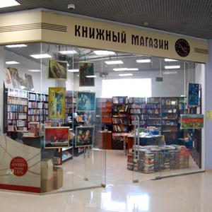Книжные магазины Лабинска