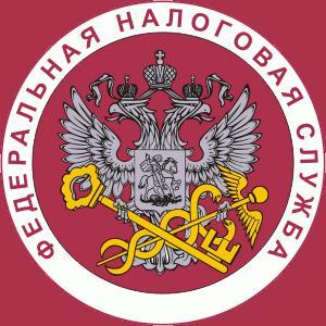 Налоговые инспекции, службы Лабинска