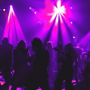 Ночные клубы Лабинска