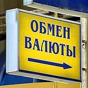 Обмен валют Лабинска