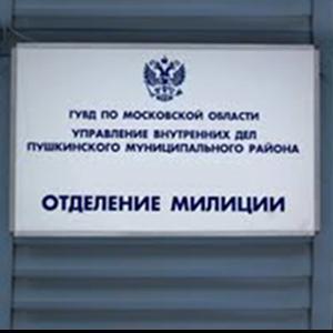 Отделения полиции Лабинска