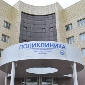 Поликлиники Лабинска