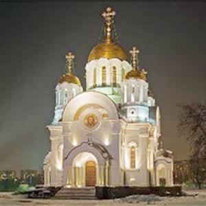 Религиозные учреждения Лабинска