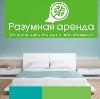 Аренда квартир и офисов в Лабинске