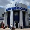 Автовокзалы в Лабинске