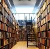 Библиотеки в Лабинске