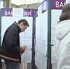 Центры занятости в Лабинске
