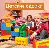 Детские сады в Лабинске