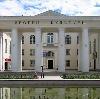 Дворцы и дома культуры в Лабинске