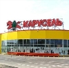 Гипермаркеты в Лабинске