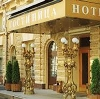 Гостиницы в Лабинске