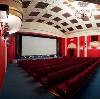 Кинотеатры в Лабинске