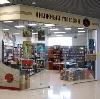 Книжные магазины в Лабинске