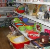 Магазины хозтоваров в Лабинске