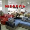 Магазины мебели в Лабинске