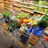 Магазины продуктов в Лабинске