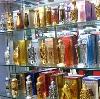 Парфюмерные магазины в Лабинске
