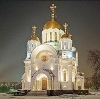 Религиозные учреждения в Лабинске