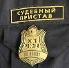 Судебные приставы в Лабинске