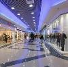 Торговые центры в Лабинске
