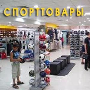 Спортивные магазины Лабинска